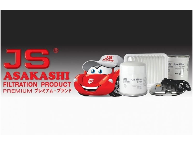 Логотип ASAKASHI